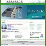 专业振动筛生产商