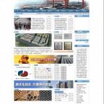 南通泓润达资产管理有限公司