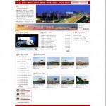 南通高速户外媒体资源网