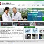 南通嵚崎仪器制造有限公司
