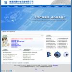 南通润博机电设备有限公司